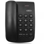 Телефон проводной Texet TX-241 чёрный